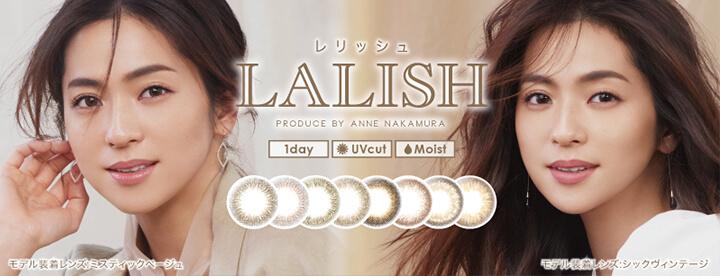 LALISH 1day(レリッシュワンデー)