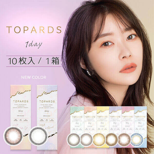 TOPARDS (トパーズ)