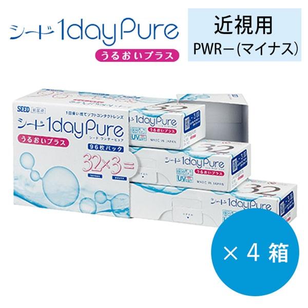 ワンデーピュア96枚入4箱セット
