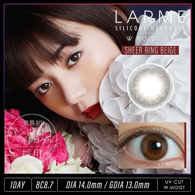 LARME(ラルム)カラコン