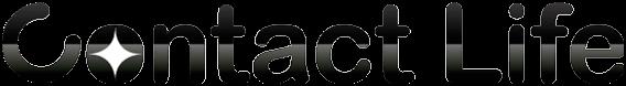 コンタクトライフロゴ